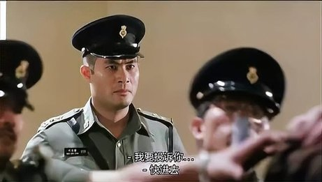 监狱风云:阿正被大陆帮打了,鬼见愁又把他,安排在大陆帮牢房里